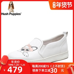 Hush Puppies/暇步士2020春季新款狗狗鞋一脚蹬休闲女鞋N1N11CM0