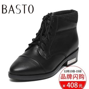 聚BASTO/百思图2016冬季专柜同款牛皮女短靴TC240DD6