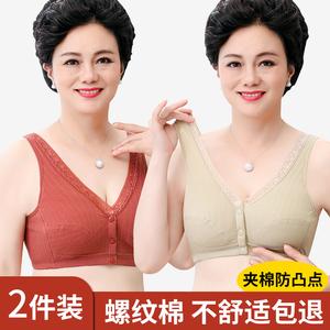 领3元券购买妈妈内衣文胸中年妇女老年人女背心式前扣大码50岁无钢圈纯棉胸罩
