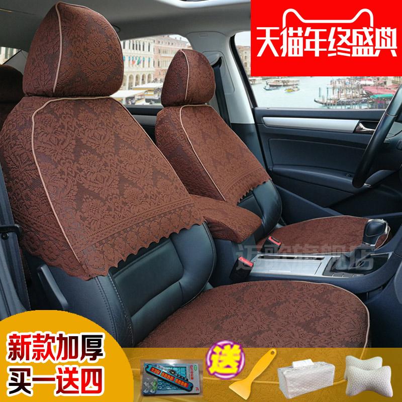 汽车蕾丝座套加厚布艺坐垫套椅套半截套车套专车定制天籁轩逸骐达