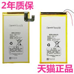 步步高家教机smart学习机S1S2S3pro原装学生平板电脑H10H6H7H8H9H8S电池电板smartS2 EEBBK-H600S H1000H2000