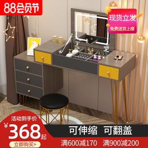 梳妆台网红ins风卧室轻奢小型书桌北欧简约翻盖化妆台收纳柜一体