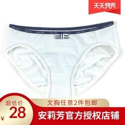 专柜正品芬狄诗女士棉质条纹低腰包臀运动三角内裤短裤F26991