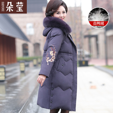 Mother's Winter Down Garment Middle-long Noble Middle-aged and Old People Thickened Thermal Cotton Clothing Mid-aged Women's Wear