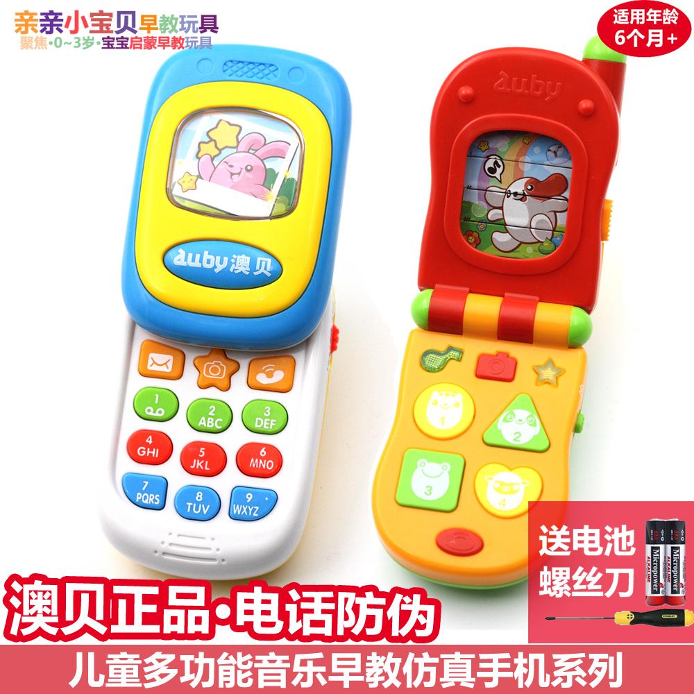 Австралия моллюск моделирование мобильный телефон 0-3 может укусить противо слюна ребенок головоломка ребенок грейферный умный музыка телефон игрушка