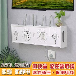 路由器机顶盒置物架免打孔电视墙上插座遮挡箱电线收纳盒壁挂装饰