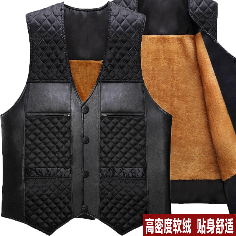 Middle aged and elderly waistcoat with plaid and cashmere and thick autumn and winter waistcoat fathers Multi Pocket warm Leather Vest