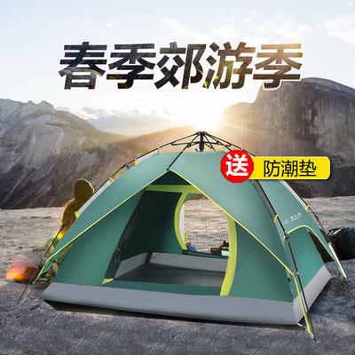 萤火虫帐篷户外3-4人全自动双层超轻加厚野外露营防雨免搭建速开