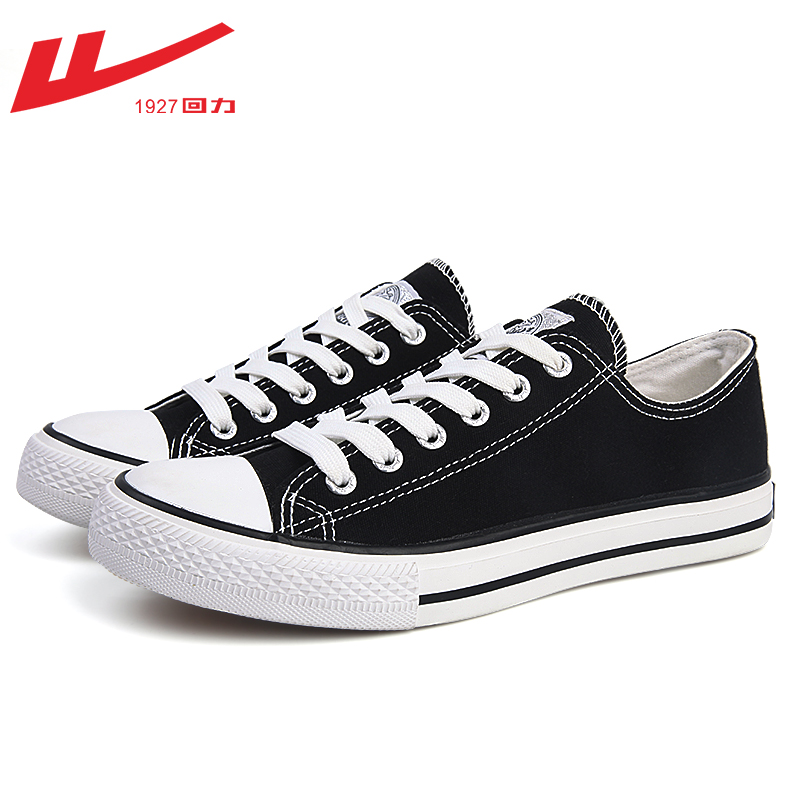 Pull back canvas shoes, low-cut men's shoes, men's trendy shoes, Korean version of the autumn and winter trend, all-match cloth shoes, men's casual shoes