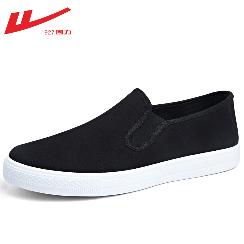 Pull back canvas shoes men's shoes 2020 new autumn pedal lazy shoes men's casual shoes old Beijing cloth shoes men