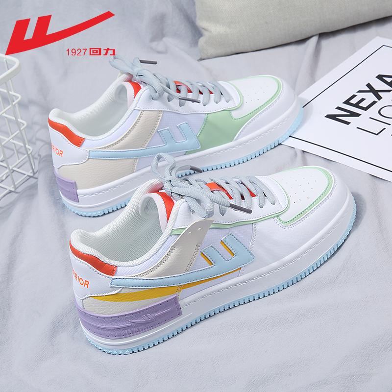 回力小白鞋女2021新款爆款运动女鞋怎么样