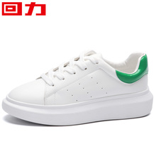 Huili women's shoes, board shoes, small white shoes, women's shoes, summer shoes, women's fashion shoes, new autumn shoes, thick sole, inner elevation shoes