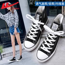 回力女鞋高帮帆布鞋女ulzzang夏季2020新款百搭布鞋女板鞋内增高