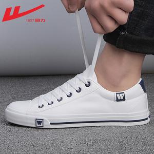回力帆布鞋男鞋2021年新款潮布鞋板鞋男士休闲鞋子男潮鞋小白鞋男