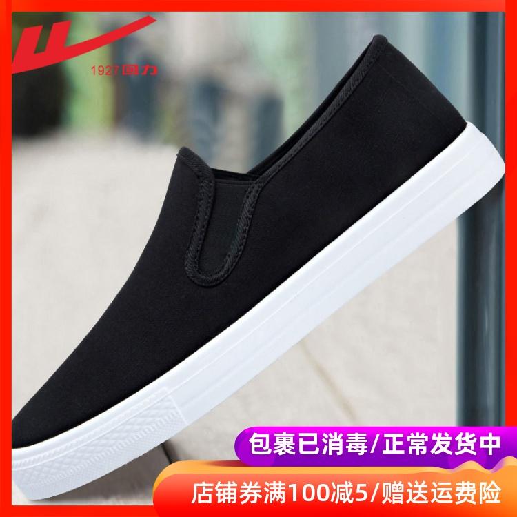 回力帆布鞋男鞋夏季透气一脚蹬鞋子男潮鞋休闲鞋板鞋老北京布鞋男