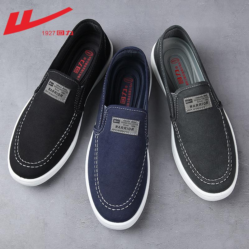回力男鞋一脚蹬帆布鞋子男冬季潮鞋男士休闲鞋工作板鞋老北京布鞋