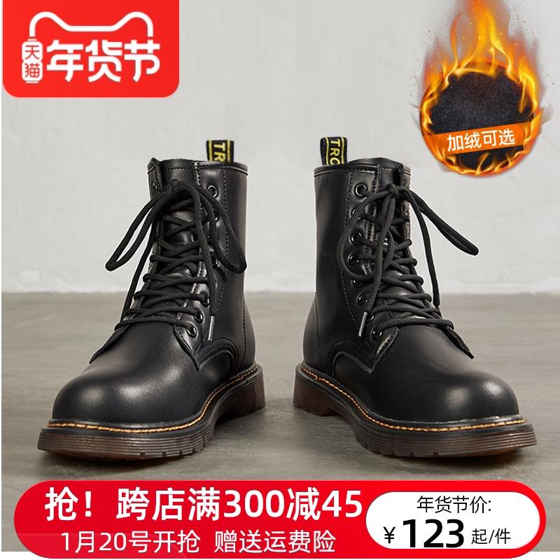 回力马丁靴男士高帮英伦风靴子韩版男工装靴百搭男靴冬季加绒男鞋