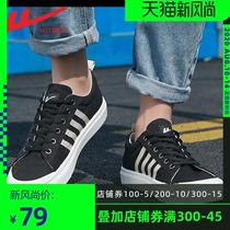 48男士百搭鞋子47运动网面鞋46休闲透气情侣潮鞋45夏季特大码男鞋