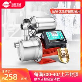 变频增压泵家用自来水加压全自动静音220V抽水机喷射自吸泵吸水泵