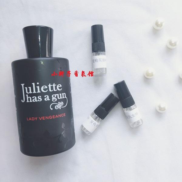 配枪朱丽叶 Juliette has a gun莫斯科骡子桃金娘 迷人小姐非香水