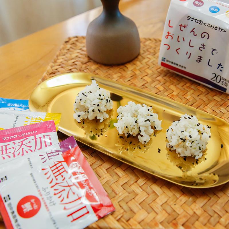 日本田中拌饭料婴儿童海苔粉辅食品宝宝高钙调味料5种20袋