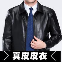 秋冬季薄款真皮皮衣男中年立领皮夹克男士外套加绒加厚大码皮外套