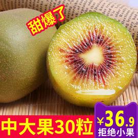 四川红心猕猴桃新鲜大果5斤包邮当季超甜水果奇异果非绿心