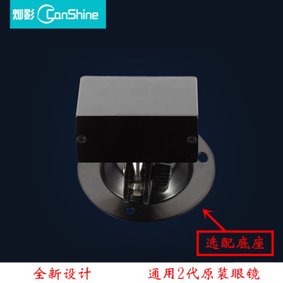 Canshine/Canshine VS3 replaces nvidia 3d vision 2nd generation 3D transmitter