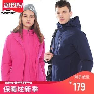 探拓冲锋衣男女装潮牌三合一可拆卸加绒加厚防风外套户外登山服装