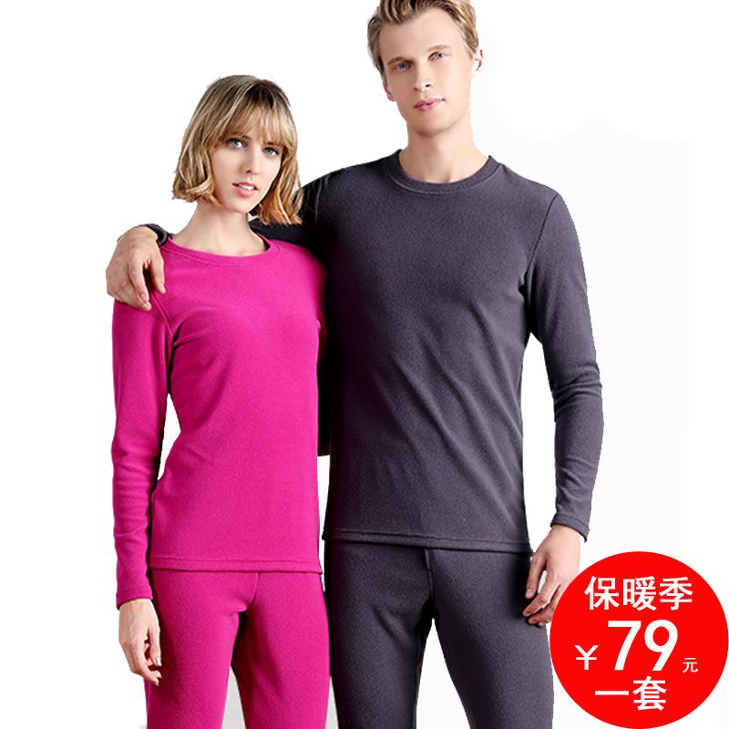 Термосберегающая одежда / Одежда из флиса Артикул 42754538775