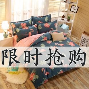 【秋冬加厚】床上四件套全棉2.0床单