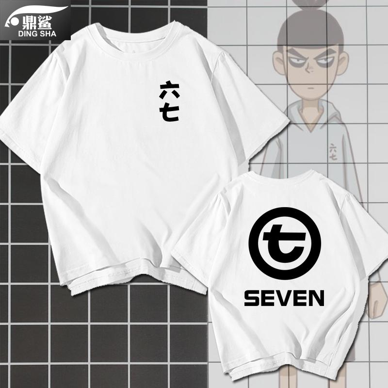 刺客伍六七五短袖t恤衫男女学生青少年动漫周边上衣服纯棉半截袖