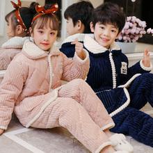 【童呗哆】三层加厚法兰绒儿童睡衣