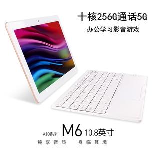 十核10.8寸5G平板电脑8G 128 2020新品 256G一屏两用M6办公学习娱乐追剧游戏智能二合一通话手机带蓝牙键盘pad