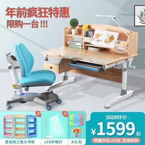 儿童学习桌实木写字课桌护眼书桌中小学生写字桌椅套装可升降家用