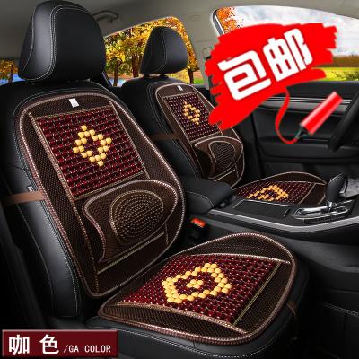 汽车内坐垫夏季木珠凉主副司机制冷座位座椅套透气单个张竹片凉席