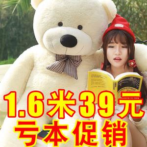 毛绒玩具公仔泰迪熊猫抱抱熊女孩布娃娃可爱床上抱枕睡觉大号玩偶