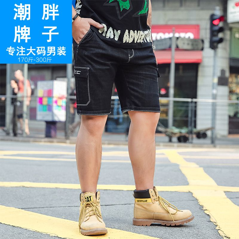 Young mens fat plus plus plus size Multi Pocket thin denim shorts with side fake bag decoration pants simple letter fashion