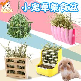 全國包郵兔子龍貓天竺鼠豚鼠二合一草架食盆兔籠草架飯碗兔兔用品圖片