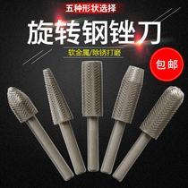 5件套电动旋转锉刀 压纹钢锉 软金属锉 电磨打磨头电动锉刀头6mm