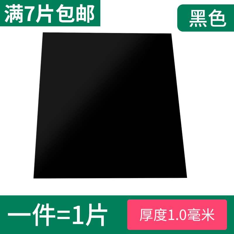 橡胶裁剪彩色a4软磁片黑板教学教具小型软磁吸铁石留言板可磁性贴