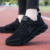 特步2021春季新款正品男士黑色男鞋质量如何