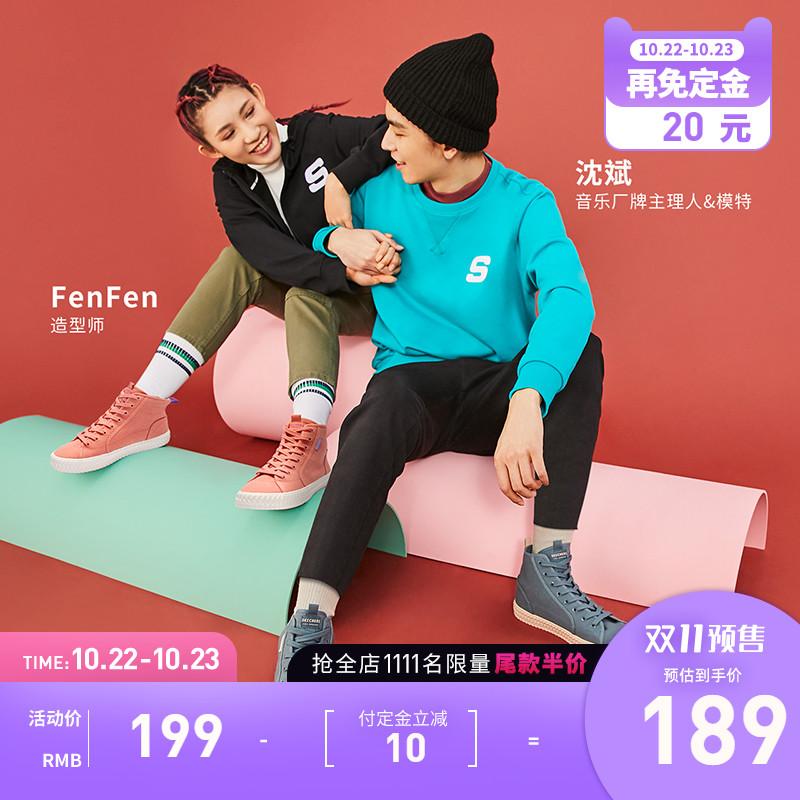 【预售】Skechers斯凯奇V'Lites帆布鞋中帮休闲鞋男女小白鞋系列图片