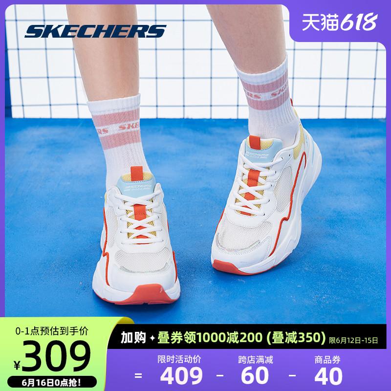 【薇娅推荐】Skechers斯凯奇女鞋夏季新款透气休闲鞋调色盘老爹鞋