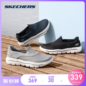 skechers gowalk男子一脚蹬健步鞋