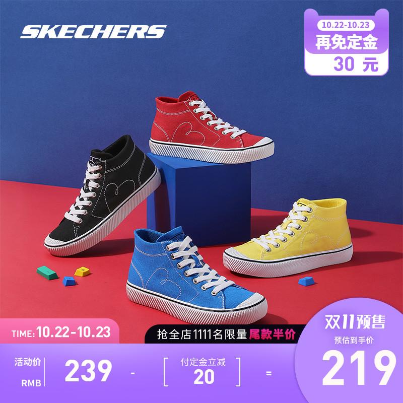 【预售】Skechers斯凯奇秋季新品女子街拍中帮板鞋时尚休闲帆布鞋图片