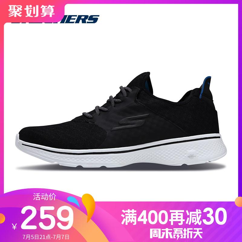 Skechers斯凯奇男鞋简?#23478;?#33050;套健步鞋 轻质懒人运动鞋 54685