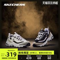 付定Skechers斯凯奇黑白金秋冬情侣复古老爹鞋男女跑步熊猫鞋