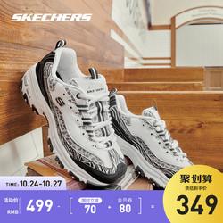 Skechers斯凯奇女鞋2020新款秋季斑马纹运动鞋情侣休闲复古老爹鞋