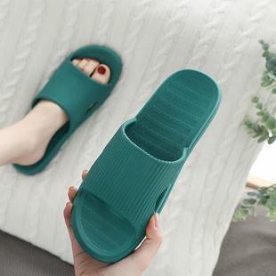 凉拖鞋女家用夏季情侣洗澡浴室防滑软底室内防滑防臭家居男士拖鞋